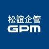 GPM台灣松誼管理顧問股份有限公司